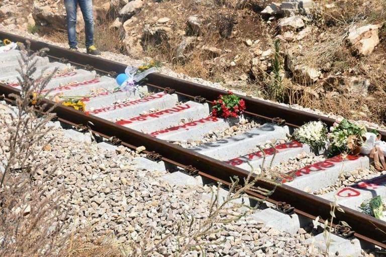 Ricordo della strage Ferrotramviaria